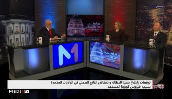 مع المغرب من واشنطن > ساندرز أم بايدن.. من سيواجه ترامب من الديمقراطيين في الانتخابات الرئاسية؟