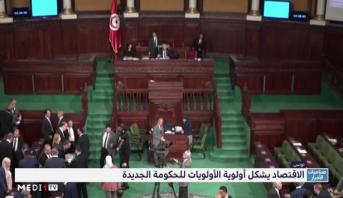 """""""زووم"""" .. النهوض بالاقتصاد التونسي أولوية حكومة إلياس الفخفاخ"""