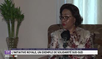 Tunisie: le chef du gouvernement va gouverner par ordonnance