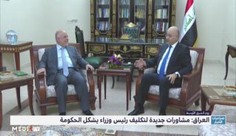 """""""زووم الشرق لأوسط"""" .. مشاورات جديدة لتكليف رئيس وزراء بتشكيل الحكومة العراقية"""