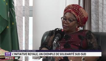 "Sarah Mbi Enow Anyang Agbor: l'initiative royale, ""un grand geste de bienveillance humaine"""