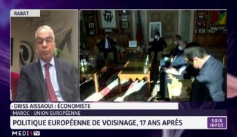 Maroc: reprise des trains navette vers l'aéroport Mohammed V