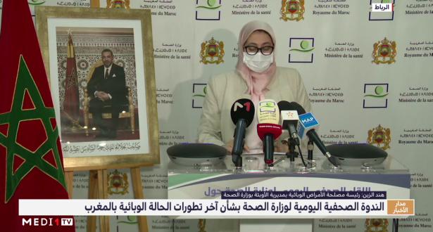 Covid-19: le point sur la situation épidémiologique au Maroc à la date du 09/07/2020