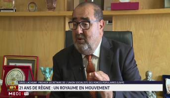 Témoignage de Driss Lachgar: premier secrétaire de l'Union socialiste des forces populaires (USFP)
