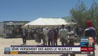 Maroc: les ménages du secteur informel bénéficieront du 3ème versement des aides le 18 Juillet