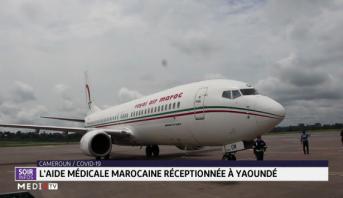 Covid-19: l'aide médicale marocaine réceptionnée à Yaoundé