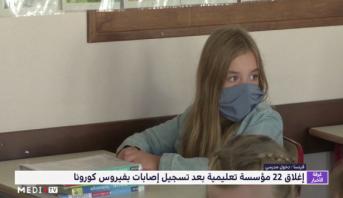Tanger: le souk de Casabarata rouvre ses portes