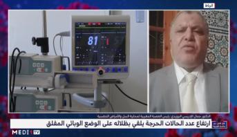 جمال البوزيدي: احترام الإجراءات الاحترازية هو السبيل للسيطرة على الوباء بالمغرب
