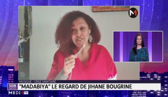 "Musique-crise sanitaire: ""Madabiya"", le regard de Jihane Bougrine"