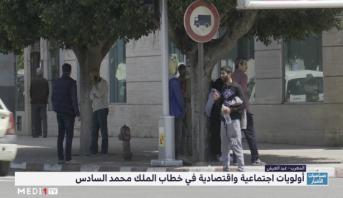 عيد العرش .. أولويات اجتماعية واقتصادية في خطاب الملك محمد السادس