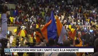 Niger: l'opposition mise sur l'unité face à la majorité