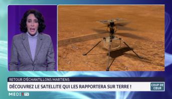 Retour d'échantillons martiens: découvrez le satellite qui les rapportera sur terre!