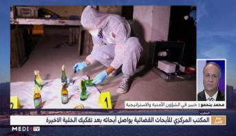 بنحمو يبرز معطيات خطيرة على ضوء نتائج أبحاث الـ BCIJ ومحجوزات الخلية الإرهابية المفككة
