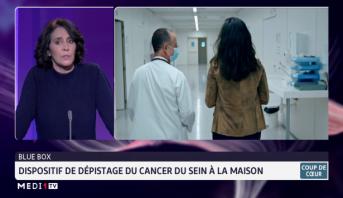 Blue Box: dispositif de dépistage du cancer du sein à la maison