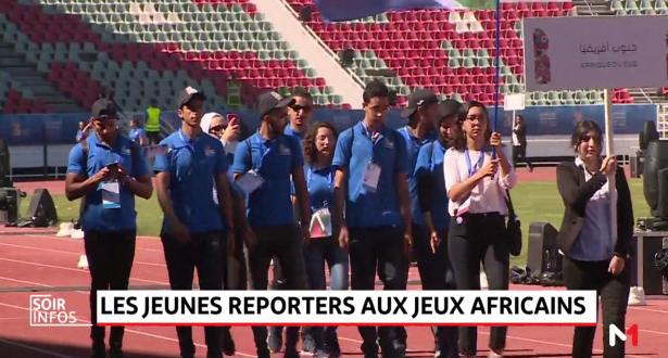 """Lancement du programme """"young reporter, medias jeunes"""""""