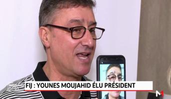 Election de Younes Moujahid président de la FIJ