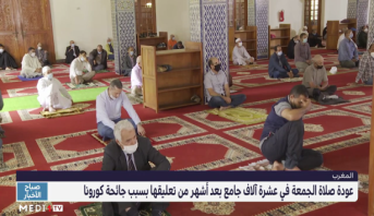 ربورتاج  .. عودة صلاة الجمعة في عشرة آلاف مسجد بعد أشهر من تعليقها بسبب كورونا