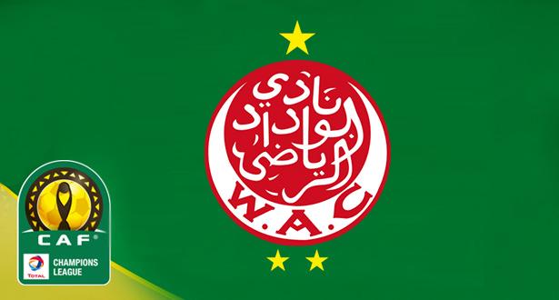 رسميا: الكاف يكشف عن تواريخ مباريات الوداد في دور المجموعات لدوري أبطال أفريقيا