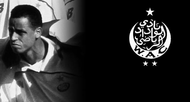 وفاة لاعب الوداد السابق مصطفى الرتباوي