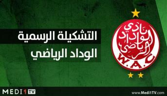 التشكيلة الرسمية للوداد أمام أسيك ميموزا الإيفواري