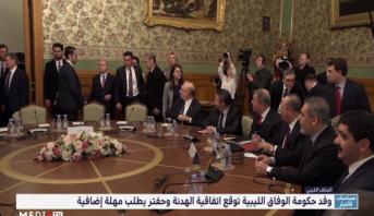 تطورات اتفاقية الهدنة بين حكومة الوفاق وخليفة حفتر