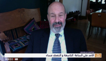 مع المغرب من واشنطن.. حلقة تحليلية حول الهجمات الجزائرية الأخيرة على المغرب والبرلمان الأوروبي