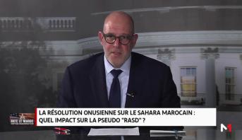 Avec Le Maroc depuis Washington > Les enjeux de la question du Sahara marocain
