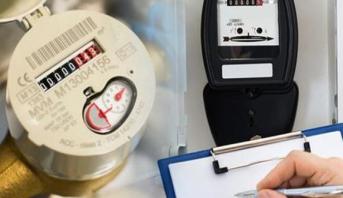 L'ONEE dément les rumeurs sur la suspension du règlement des factures d'eau