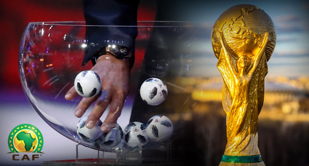 تفاصيل قرعة التصفيات الإفريقية المؤهلة لمونديال 2022