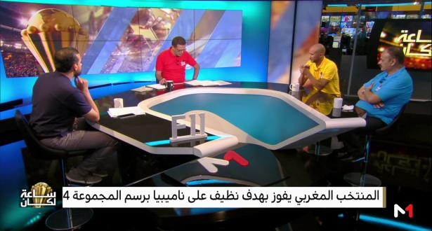 """حصري في الويب .. نقاش مغربي مصري حول الأداء والاستحقاق في """"الكان"""""""