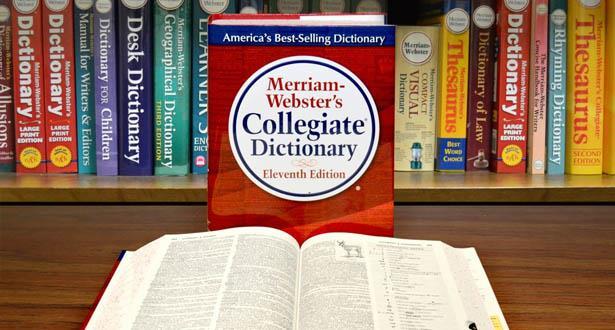 """قاموس """"ميريام-ويبستر"""" الأمريكي يعتزم تغيير تعريفه لكلمة عنصرية"""