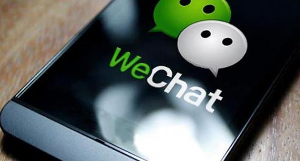 """""""وي تشات"""" تطلق نظام المحادثة بتكنولوجيا الذكاء الاصطناعي"""