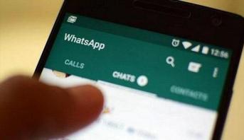 """""""واتساب"""" تقيد إعادة توجيه الرسائل لإبطاء انتشار معلومات مزيفة حول كورونا"""