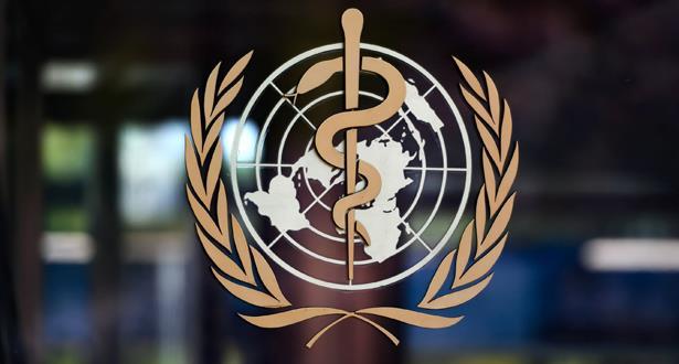 واشنطن تطلق رسميا عملية انسحابها من منظمة الصحة العالمية