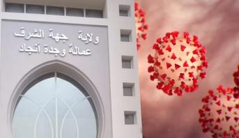 توضيحات ولاية جهة الشرق حول تصريحات والدة رضيعة متوفاة بوجدة