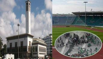 "Urgent: les ""ultras"" des clubs sportifs interdits de toutes activités, le complexe sportif Mohammed V sera fermé"