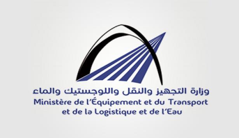 BTP: Prolongation de 6 mois de la validité des certificats de qualification et d'agrément des bureaux d'études