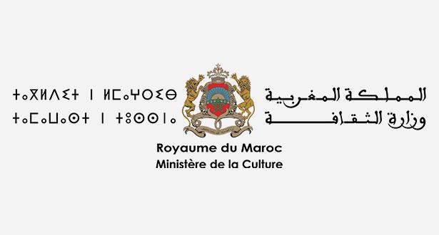 صدور مرسوم بالجريدة الرسمية يتعلق بمنح جوائز تكريمية للشخصيات التي ساهمت في إغناء الرصيد الثقافي الوطني
