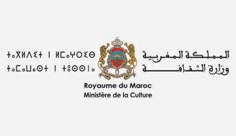 Nouveau cadre juridique pour honorer les personnalités ayant contribué à l'enrichissement du répertoire culturel