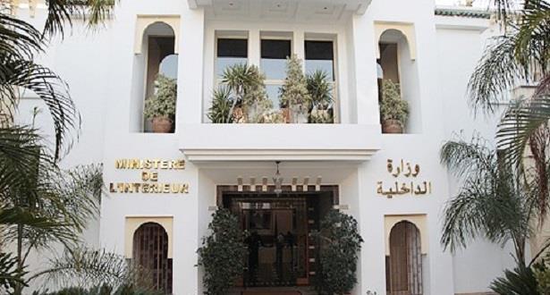 le ministre de lintrieur entreprend une refonte globale du concours daccs au cycle normal de linstitut royal de ladministration territoriale
