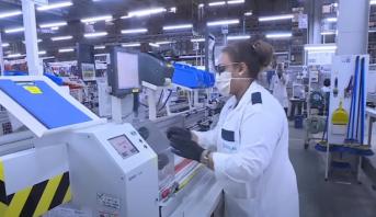 بروتوكول خاص بتدبير خطر العدوى من فيروس كورونا المستجد في أماكن العمل