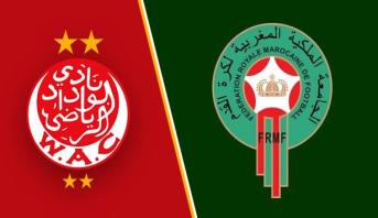 WAC-RSB: lourde sanction pour Yahya Jabrane après son crachat