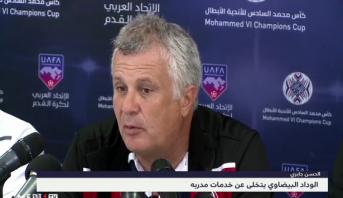 تفاصيل انفصال المدرب الصربي زوران عن نادي الوداد البيضاوي
