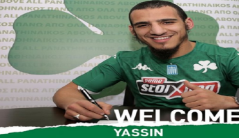 Football: le Marocain Yassin Ayoub rejoint le Panathinaïkos