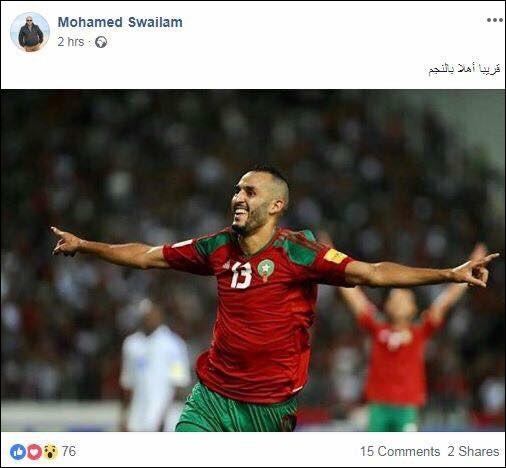 مدي 1 تي في الأخبار أزمة إدارية داخل الزمالك المصري بسبب