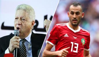 """""""أزمة إدارية"""" داخل الزمالك المصري بسبب خالد بوطيب"""