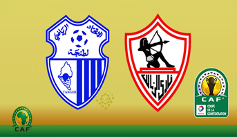 """كأس """"الكاف"""" .. الزمالك يكشف موعد رحلته إلى المغرب ويحسم مشاركة بوطيب أمام اتحاد طنجة"""