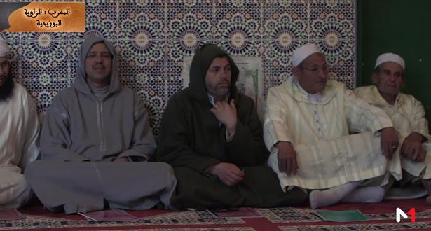 ألف زاوية و زاوية : الزاوية البوزيدية - المغرب