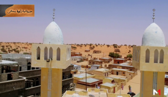ألف زاوية وزاوية > ألف زاوية وزاوية : زاوية ببكر - موريتانيا