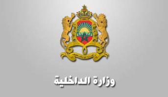 Le ministère de l'Intérieur rappelle la nécessité du respect des mesures relatives à l'enterrement et aux funérailles